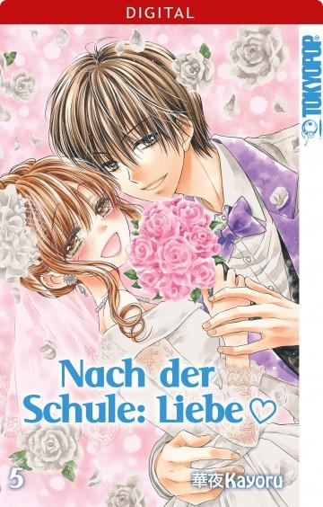 Nach der Schule: Liebe V.5 - 05 - Online zu lesen