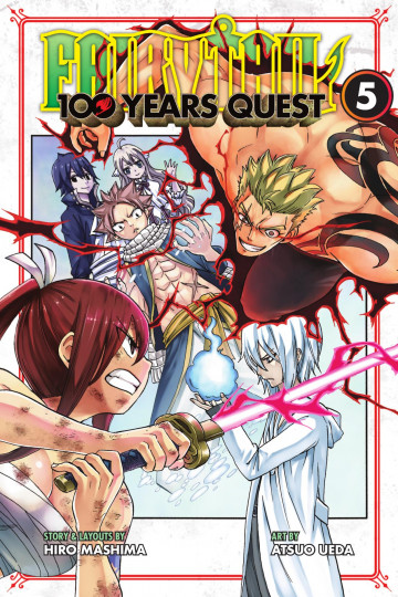 Fairy Tail: 100 Years Quest - Atsuo Ueda