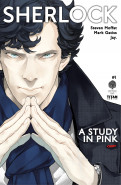 Sherlock - Volume 1 - A Study In Pink - Chapter 1