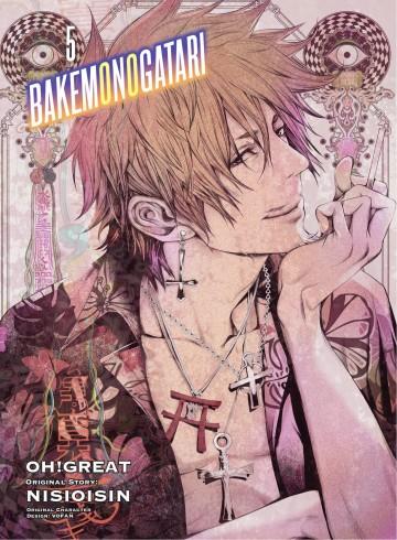 Bakemonogatari Read Online