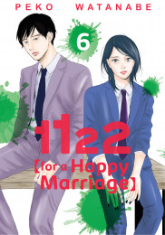 1122-for-a-happy-marriage