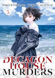 the-decagon-house-murders
