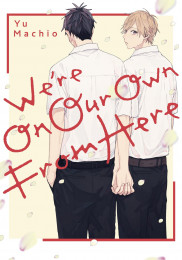 we-re-on-our-own-from-here