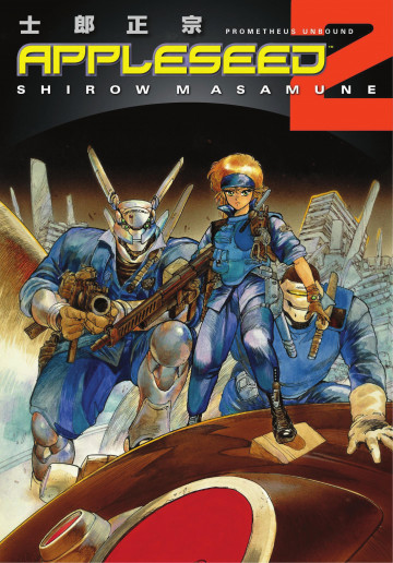 Appleseed - Shirow Masamune