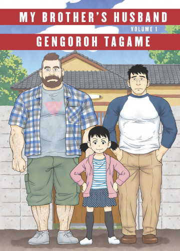 My Brother's Husband - Gengoroh Tagame