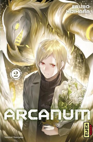 Arcanum - Erubo Hijihara