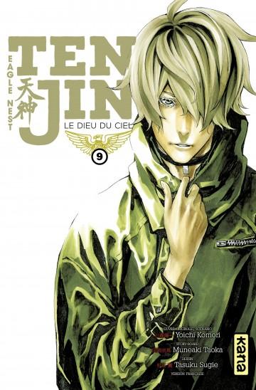 Tenjin - Yoichi Komori