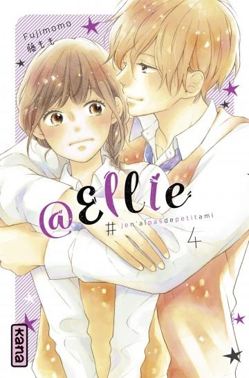 @Ellie - Momo Fuji