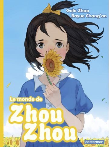 Le monde de Zhou Zhou - Golo Zhao
