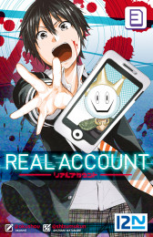 T3 - Real account