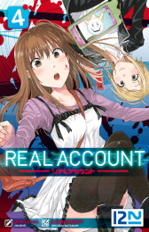 T4 - Real account