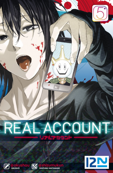 Real account - OKUSHÔ