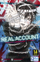 T14 - Real account