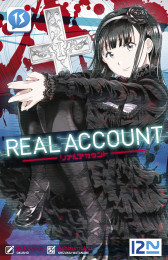 T15 - Real account