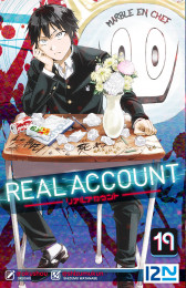 T19 - Real account