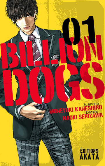 Billion Dogs - Muneyuki Kaneshiro