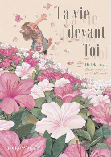 La Vie devant Toi - Hideki Arai