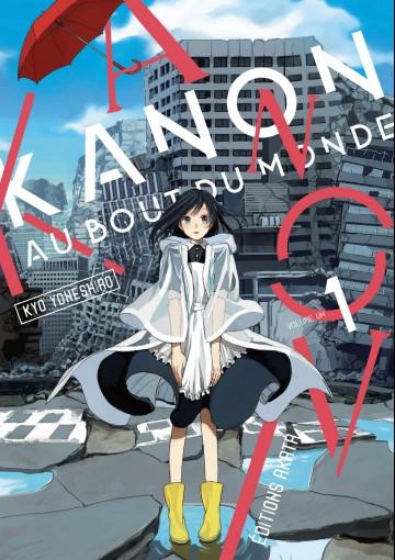 Kanon - Kyo Yoneshiro