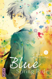 T12 - Blue Spring Ride