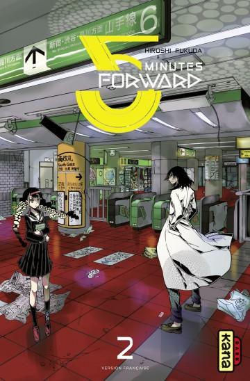 5 minutes forward - Hiroshi Fukuda