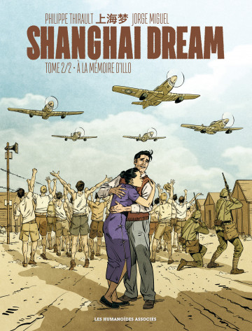 Shanghai Dream - Philippe Thirault