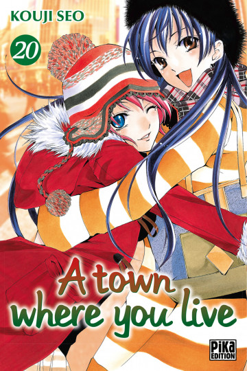 A town where you live - Kouji Seo