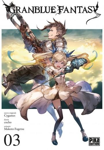 Granblue Fantasy - Cocho
