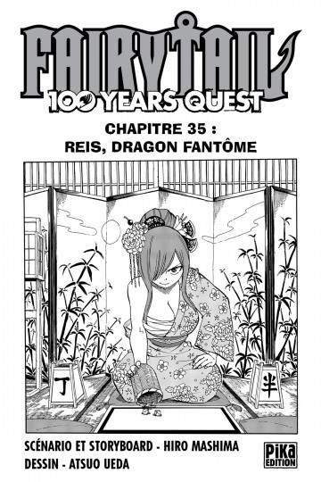 Fairy Tail - 100 Years Quest - Atsuo Ueda