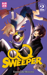 T2 - QQ Sweeper
