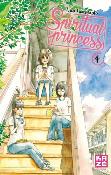 Spiritual Princess - Nao Iwamoto