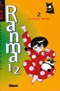 ranma 1 2 t 36 le poulpe geant