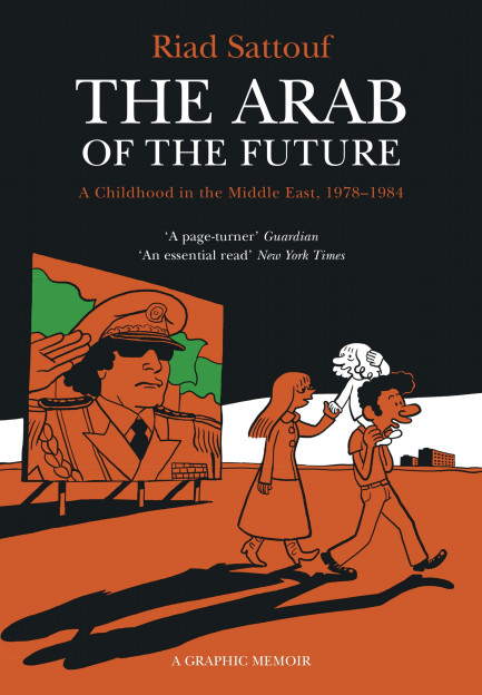 The Arab of the Future The Arab of the Future