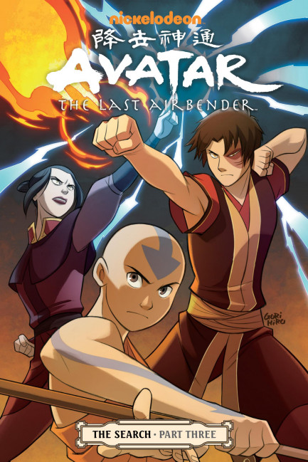 Avatar: The Last Airbender Avatar: The Last Airbender - The Search Part 3