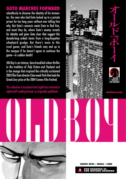 Old Boy Old Boy Volume 6