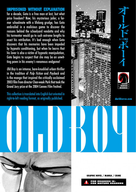 Old Boy Old Boy Volume 7