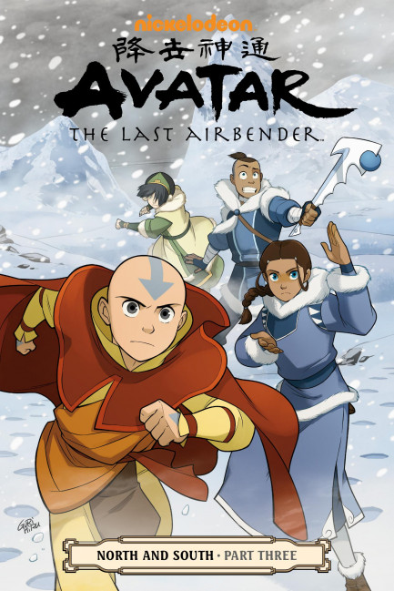 Avatar: The Last Airbender Avatar: The Last Airbender - North and South Part Three
