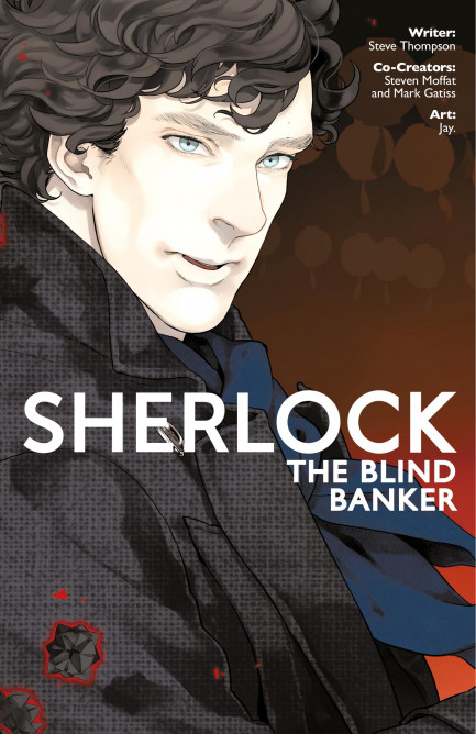 Sherlock Sherlock - Volume 2 - The Blind Banker