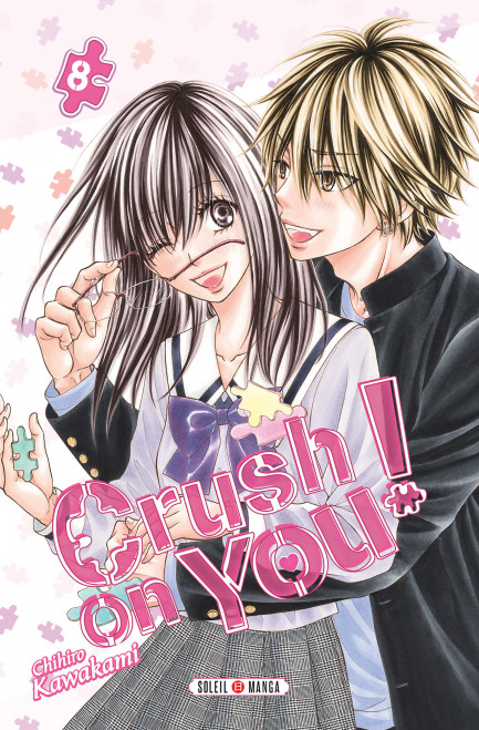 Crush on You ! Crush on You ! T08