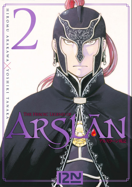 The Heroic Legend of Arslân The Heroic Legend of Arslân - tome 02