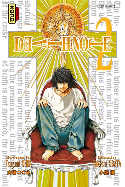 Death Note Death Note T2