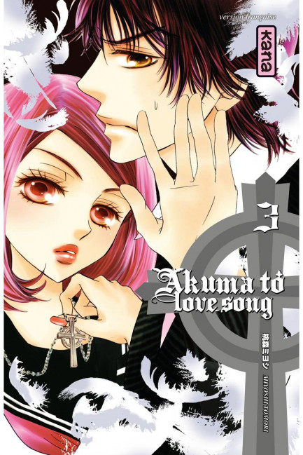 Akuma to Love Song Akuma to love song T3