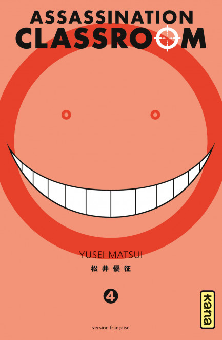 Assassination classroom Assassination classroom T4