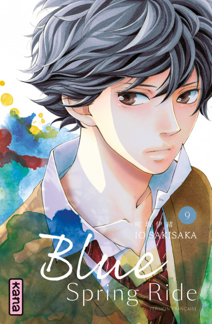 Blue Spring Ride Blue Spring Ride T9