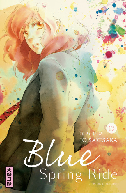 Blue Spring Ride Blue Spring Ride T10