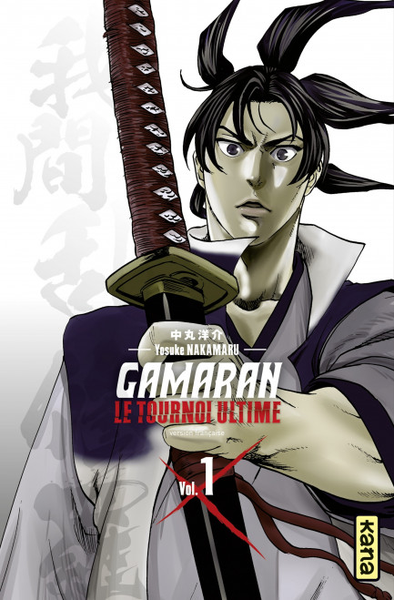 Gamaran - Le Tournoi Ultime Gamaran - Le Tournoi Ultime, tome 1