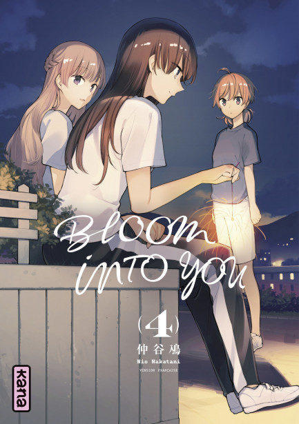 Bloom into you Bloom into you, tome 4