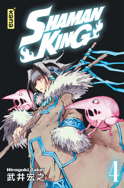 Shaman King Star Edition Shaman King Star Edition, tome 4