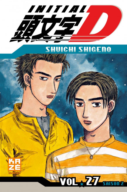 Initial D tome 27