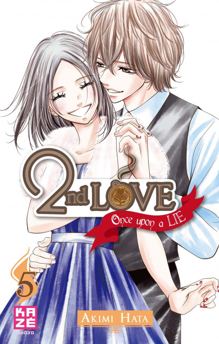 2nd Love - Once Upon A Lie 2nd Love - Once Upon a Lie T05