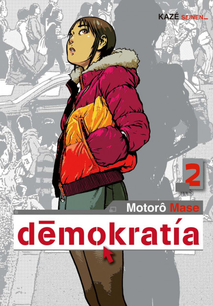 Demokratia - 1st Season Demokratia - 1st Season T02
